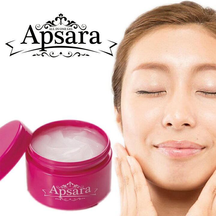 アプサラオールインワンゲル大容量290gパック美容液化粧水うるおいジェルヒアルロン酸乳液ナイトクリー