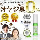 薬用DEO 35 デオサンジュウゴ お試し版 ドクターデオド...