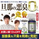 制汗剤 体臭 男性 加齢臭 対策専用スプレー 薬用DEO 35 6本セット 頭皮 臭い ドクターデオドラント