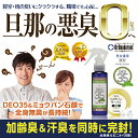 薬用DEO35 デオサンジュウゴ ミョウバン石鹸EXセット ...
