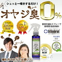 薬用DEO 35 デオサンジュウゴ ミョウバン石鹸EXセット...