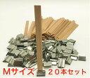 キャンドル用 木芯 チェリーウッド Mサイズ 134mm 座金付き 20本セット DM便/ネコポス対応