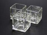 キャンドル用グラス キューブS 12個セット(ジェルキャンドル材料)