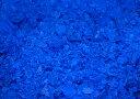 粉末状顔料 ブルー 【キャンドル 材料 カラー】
