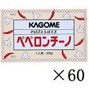 【まとめ買い】【セット買い】kagome カゴメ パスタソース ペペロンチーノ 29g×60個