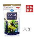 朝日 アマニ油スティック(分包タイプ)〈3g×30包入り〉×3個