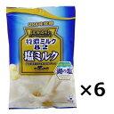 UHA味覚糖 特濃ミルク8.2 塩ミルク 95g×6袋