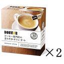 【まとめ買い】【2個セット】【インスタントコーヒー】ドトールコーヒー スティックまろやかカフェオレ 30P