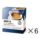 【まとめ買い】【6個セット】【インスタントコーヒー】ドトールコーヒー スティックほろにがカフェオレ 30P