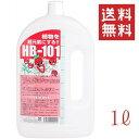 【!!クーポン配布中!!】 フローラ 天然植物活力液 HB-101 1L 肥料