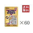 まとめ買い 佐藤製薬 ユンケルローヤル錠(2錠入)×60袋