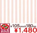 シャワーカーテン C116 105x180cm PK 【カーテン/バスカーテン/風呂/バス/防カビ】