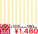 シャワーカーテン C118 105x180cm YE 【カーテン/バスカーテン/風呂/バス/防カビ】