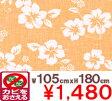 シャワーカーテン C121 105x180cm OR【14907】 【カーテン/バスカーテン/風呂/バス】