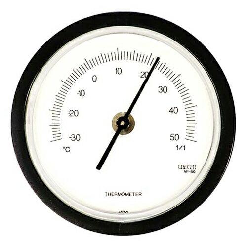 CRECER 温度計  AP‐58