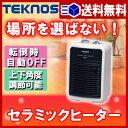 温風による循環暖房効果