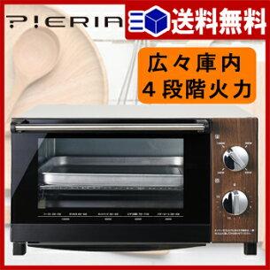 ビックオーブントースター オーブン トースター トースト キッチン おしゃれ シンプル