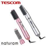 �إ����ɥ饤�䡼 �ƥ����� TIC750�� �ޥ��ʥ���������ɥ饤�䡼 tescom ������ �ޥ��ʥ������� ������ �ɥ饤�䡼 ���뤯�� �ۡ� ����̵�� �������б� ��