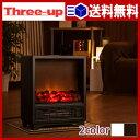 【あす楽 送料無料】ノスタルジア 暖炉型ヒーター CHT-1539【 ヒーター 暖炉 型 暖房 おしゃれ 】LF653B30b003