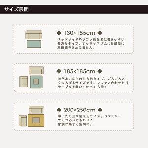 �ۥåȥ����ڥåȡ��ե�������Ǻ�ۥåȥ����ڥåȥ��С�185×185cm2�����å�20J-7993-7726�ڥۥåȥ����ڥåȥ饰�ޥåȥۥåȥ����ڥå����Υ��С�2���ۥåȥ����ڥå��б��ۡ�����̵���������б���
