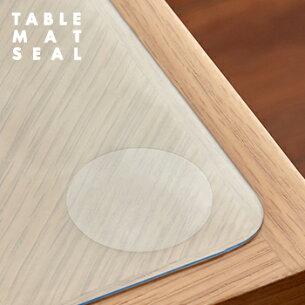 テーブル テーブルクロス