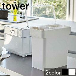 【送料無料】米びつ 密閉 袋ごと米びつ タワー 5kg 計量カップ付LF570B07b000