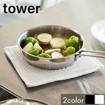 ポットホルダータワーキッチン用品ミトン鍋敷きLF570B07b000