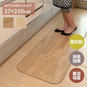 キッチン カーペット フローリング