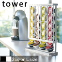 【送料無料】コーヒー カプセルホルダー タワー Lサイズ用LF570B07b000【coffee capsule folder】