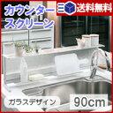 カウンター スクリーン キッチン 490478015662