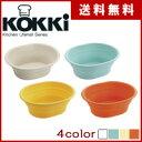 kokki 洗い桶  【 洗い桶 シリコン シンク コンパクト収納 折りたたみ 】【 送料無料 】の写真