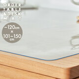 �����������ǥ����ޥåȡ��ơ��֥�ޥåȡ��ϥ��֥�å�Ʃ���ӥˡ��롡��1.0mm�����120cm����101cm��150cm��ORDER-HTM10�� �ȥ��ᥤ ������ ���? �ơ��֥륯�? �ӥˡ��� �ơ��֥�ޥå� �ۡ� ����̵�� ��