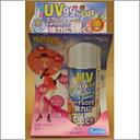 UVカット&撥水スプレー WUH−001 100ml 6893700【UV・UVカット・撥水・撥水スプレー】4903757283619