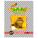 猫砂 スーパーDC 8LLF632B20b000