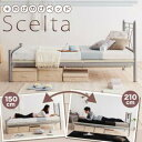 部屋のサイズに合わせて調節できるので、ベッドのサイズでお困りの方にもお勧めです。更に高さも2段階調節可能!別売りの専用マットもご用意!