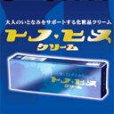 トノヒメクリーム 10g 2コプレゼント付き持続力がアップ ...