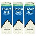 ESP Epsom Salt エプソムソルト 907g 3点セットマグネシウム入浴剤 ボディケア バス用