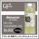デマレGF 炭酸洗顔クレンジング  400g レフィル