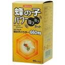 【即納/あす楽/代引不可】ナカトミ蜂の子パワー ミンミンカット 90カプセルコンビニ受取対応
