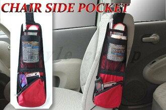 汽車空間可用 / 安裝簡單 / 業務 / 口袋 / 汽車配件摩托車產品汽車產品汽車配件車儲存環的座位口袋