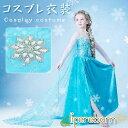 【エルサ】風ロングスリーブドレス/100cm・110cm・1...