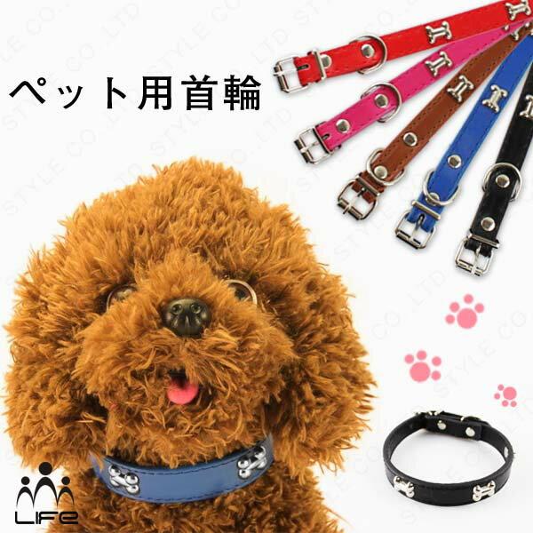 骨型デザインペット用首輪猫首輪ペット用品いぬ首輪犬首輪ファッション犬アクセサリー猫アクセサリーS/M
