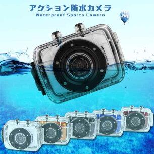 アクション デジタルムービーカメラ アクティブ デジタル デジカメ ディカパック