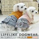 スカート ワンピース 小型犬 中型犬 LIFELIKE レトロチェックトレンチスカート 1〜4号 2L 3L ミニスカート 犬 猫 服 女の子 レディース 袖なし 女の子 あったか ダックス チワワ 犬服 犬の服 犬の洋服