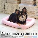 【ライフライク LIFELIKE】【レビューを書いて300円OFFクーポンGET 】ウレタンスクエアベッド(Sサイズ) 【小型犬用 低反発でシニアペットにも◎】【犬用ベッド 】