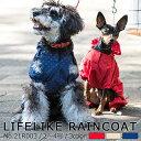 【ライフライク・LIFELIKE】【レビューを書いて300円OFFクーポンGET!】犬用レインコート...