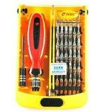 ビットドライバー 38in1トルクスドライバーセット Phone5s/5c/5/4/4S/3GS/3・Galaxy・各種スマホ・HDD PowerBook・トヨタランクル・無線機・携帯電話・PSPなど