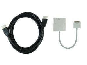 iPad3/iPhone4S対応 iPad,iPhone,touchモニタ出力用Dock→HDMI変換アダプタ(2mのHDMIケーブル付)