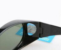 眼鏡の上からかけられるサングラスオーバーグラスブラックスモークUVカット偏光