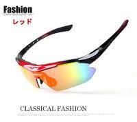 INBIKEサングラススポーツサングラス交換5枚レンズ付(偏光グラス付)通常のサングラスの強度20倍様々なシーンで活躍!自転車・バイク・各種スポーツ用ロードサイクル
